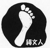 toujyouFile0048.jpg